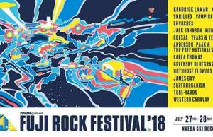 2018 FUJI Rock Festival Features Lots of Hip Hop and EDM